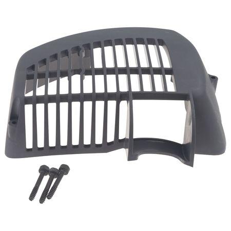 Защита глушителя для 128R Husqvarna Артикул: 5762150-01