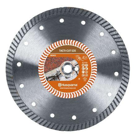 Алмазный диск Husqvarna TACTI-CUT S35 300 10 25.4/20.0