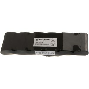 BATTERY (Li-Ion 265) Husqvarna Артикул: 5788487-04