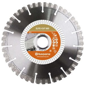 Алмазный диск Husqvarna ELITE-CUT S65 230-22.2