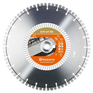 Алмазный диск Husqvarna ELITE-CUT S65-350-20,0/25.4