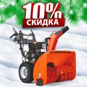 Снегоуборщик Husqvarna ST261E